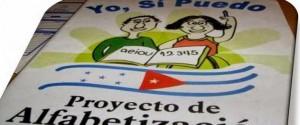 """Cartel alegórico al método de alfabetización """"Yo, sí puedo"""""""