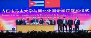 Ceremonia de contratación  entre las universidades de Estudios Internacionales de la provincia china de Hebei, y cubanas de Camagüey y Central de Las Villas