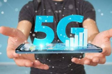 Cartel alegórico a la tecnología 5G