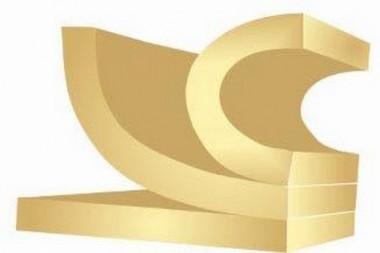Logo del Premio Nacional de Calidad