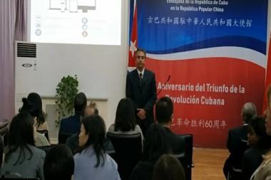 Viceministro primero de Comunicaciones de la isla, Wilfredo González
