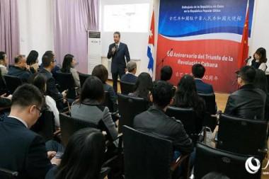 China y Cuba comparten oportunidades vinculadas al ciberespacio