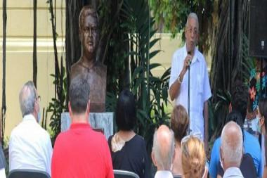 Inauguran en la Universidad de La Habana la Facultad de Física. Foto: UH.