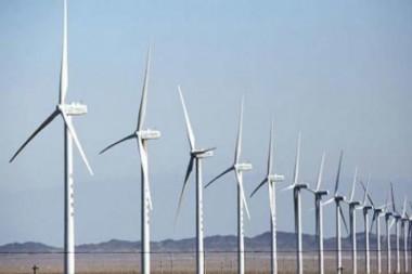 Fuentes de energía eólica